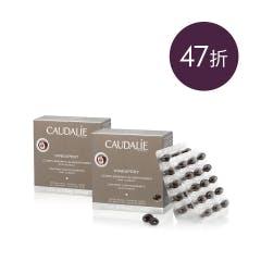 【$120換購】:葡萄籽白藜蘆醇抗氧美肌膠囊(1個月療程)